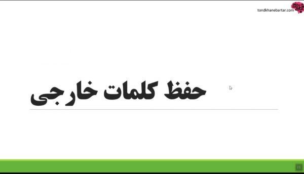 WhatsApp Image 2020-08-07 at 17.44.45 (5)